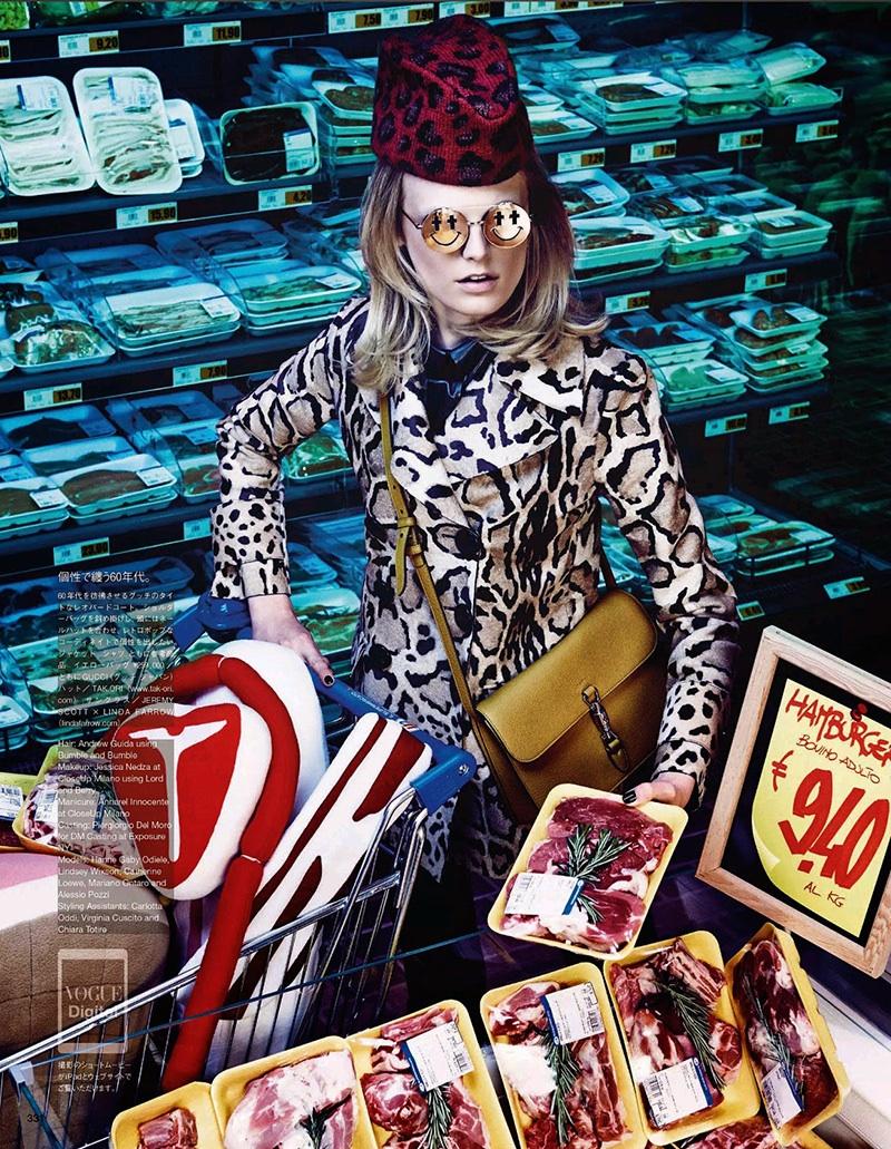 Vogue Japan Supermarket