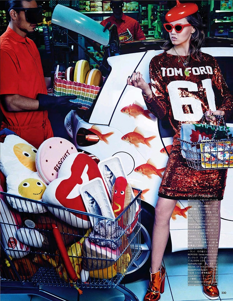 Tom Ford Vogue Japan Supermarket