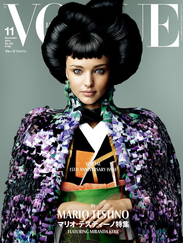 Miranda Kerr Vogue Japan